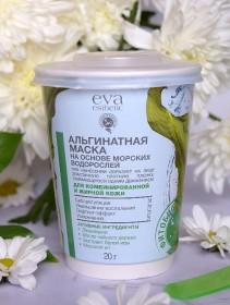 6. Eva Esthetic для комбинированной и жирной кожи.