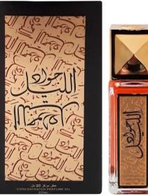 jawad_al_layl