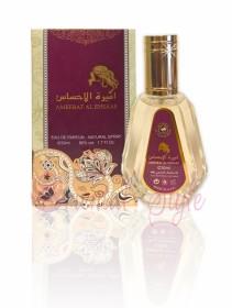 ard-al-zaafaran-perfumes-ameerat-al-ehsaas-eau-de