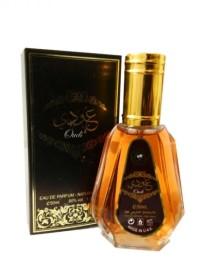 ARD02-oudi-50ml-spray-perfume-600x600