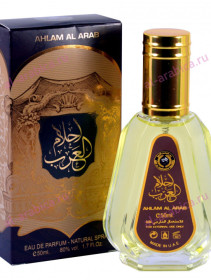 parfyumernaya-voda-al-zaafaran-ahlam-al-arab-arabskie-grezy-50-761530484-720x720